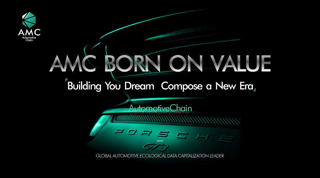 AMC global car chain with trillion market, is about to start the era ofcar chain network!